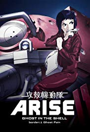 Ghost in the Shell Arise: Border 1  Ghost Pain (2013)