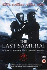 The Last Samurai (1988)