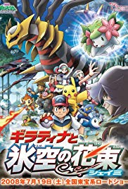 Pokémon: Giratina and the Sky Warrior (2008)