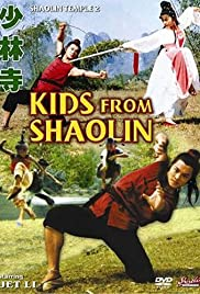 Kids from Shaolin (1984)