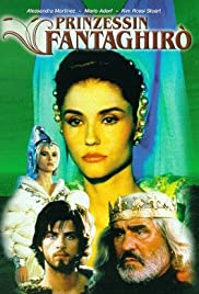 The Cave of the Golden Rose (1991)