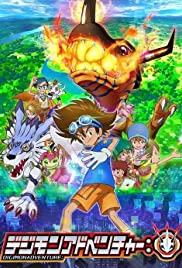 Digimon Adventure (2020 )