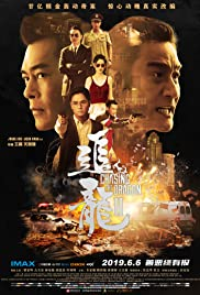 Chasing the Dragon II: Wild Wild Bunch (2019)