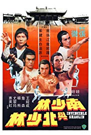 Invincible Shaolin (1978)