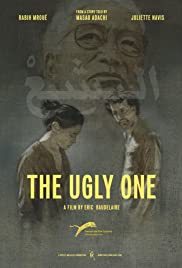 The Ugly One (2013)