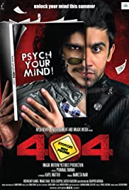404: Error Not Found (2011)