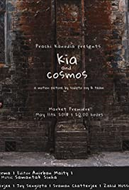 Kia and Cosmos (2019)