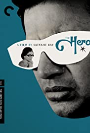 Nayak: The Hero (1966)