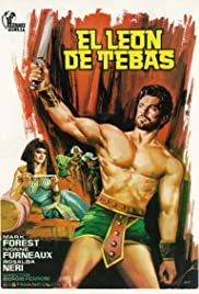 The Lion of Thebes (1964)