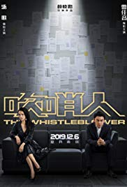 The Whistleblower (2019)
