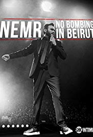 NEMR: No Bombing in Beirut (2017)