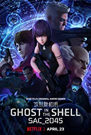 Ghost in the Shell SAC_2045 (2020 )