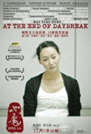 At the End of Daybreak (2009)