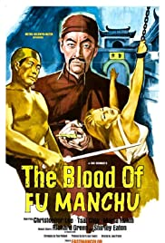 The Blood of Fu Manchu (1968)