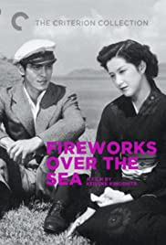 Fireworks Over the Sea (1951)