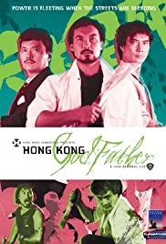 Hong Kong Godfather (1985)