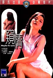Maybe Its Love (1984)