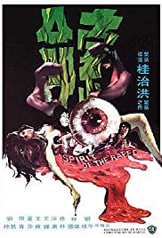 Spirit of the Raped (1976)