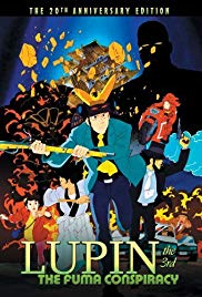Lupin III: The Fuma Conspiracy (1987)