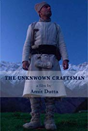 The Unknown Craftsman (2017)