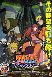 Naruto Shippûden: The Lost Tower (2010)