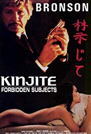 Kinjite: Forbidden Subjects (1989)