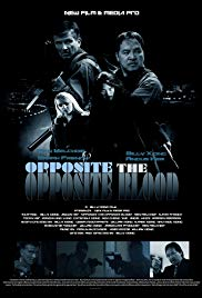 Opposite The Opposite Blood (2018)