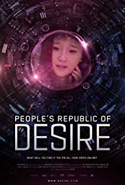 Peoples Republic of Desire (2018)