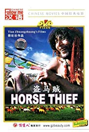 The Horse Thief (1986)