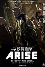 Ghost in the Shell Arise: Border 4  Ghost Stands Alone (2014)