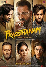 Prasthanam (2019) Hindi
