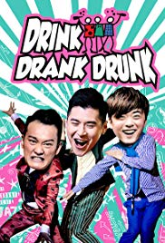 Drink Drank Drunk (2016)