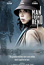 Man from Reno (2014)