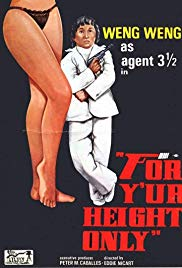For Yur Height Only (1981)