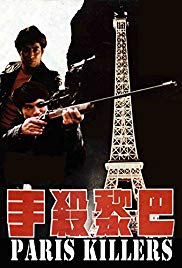 Paris Killers (1974)